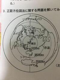 東京から、最短距離で、10000km以内の都市をこの地図上から選んで下さい。全部教えて下さい!