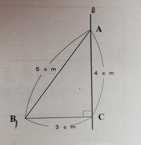 写真の直角三角形ABCを直線Lを軸として一回転してできる立体についてです  この立体の展開図をかく時,側面になるおうぎ形の中心角を求めるにはどうしたらいいですか?