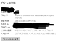 タスクマネージャのディスクの使用率がすぐ100%になってしまい、動作がとても重いです。 ディスクを使用している順にアプリを並べるとだいたい合計で5~10Mbほどで100%になってしまっています。 「Mi...