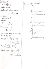 直流電源Eoにつながった直列RC回路においてt=0でスイッチを閉じた場合に各素子で供給、消費されるエネルギーを求めよ。ただし初期電荷は0とする、という問題に対する答えが添付画像の通りでした。 ここで質問なの...