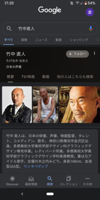 竹中直人さんを検索すると日本の声優と出るのですが俳優としての竹中直人さんの方を沢山見ているので納得出来ません。 本業は俳優ですか?声優ですか? 知ってる人いれば教えてください。