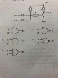 この回路はどれかなのですが、私はNORかと思ったのですが、NANDである4番が答えです、、、 どなたか、詳しく解説お願いしますm(__)m