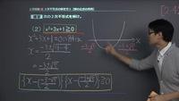 赤線の式を因数分解すると、 (x+a)(x+b) の形になると思うのに、どうして青線のような形になるのですか?