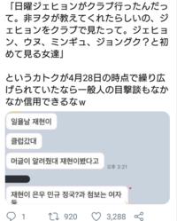 グク、ジェヒョン、ミンギュ、ウヌはクラブで女と絡んでたらしいです。要するに女遊びしに行ったということですよね? BTS NCT SEVENTEEN ASTRO