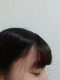 前髪を縮毛矯正したいんですけど、元々ストレートでぺたんこに近いんですが、それをもっとぺたんこにしたいです。写真の前髪だと、矯正後どのくらいぺたんこになりそうですかね?