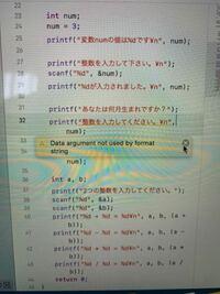 build出来ない理由がわかりません。どこをなおせばいいのでしょうか?xcodeで、C++です。