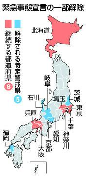 休校が続いている北海道の高校や専門学校で素朴な質問です。 安倍晋三首相は21日夕、新型インフルエンザ特別措置法に基づく緊急事態宣言が継続される東京、神奈川、千葉、埼玉の1都3県と北海道については「新...