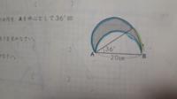 算数、数学の得意な方助けてください!! 小学校6年生応用問題!!  算数、数学が得意!!な方  皆様のお力添えを下さい。  丁寧に教えてくださる方宜しくお願い致します。   問題  図は、直径が20センチの半円...
