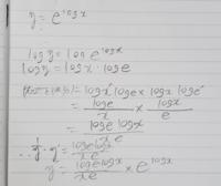 y=e^logxを対数微分法を使った微分の仕方が分かりません。私がこの方法を使ってすると下の写真のようになってよく分からなくなります。