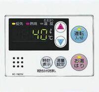 一人暮らしで税込み年収が500万円以下の方にお伺いをいたします。 ・ 給湯機のスイッチは、つけっぱなしにされていますでしょうか。 それとも、その都度ボタンを押したり、消したりされていますでしょうか。...