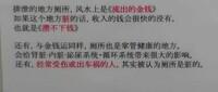 こちらの中国語は簡体字と繁体字のどちらでしょうか?