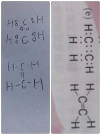 高校化学基礎です。右の写真は答えで、左の写真は私の回答です。右と左は構造式と分子式のそれぞれの形は違いますが、右の写真、つまり私の答えでもあっていますか?形は違っても正答になるので しょうか。