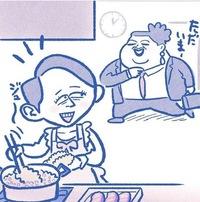有吉弘行とマツコのかりそめ天国のイラストが大好きです  どなたが描いているのでしょうか? イラスト集は販売されていますか? 前の番組のも好きでした ✨