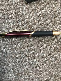 このボールペンは、何かのブランドのペンですか?物を整理していたら出てきました。