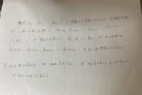 大学数学の証明の問題です。教えてほしいです… よろしくお願いします。
