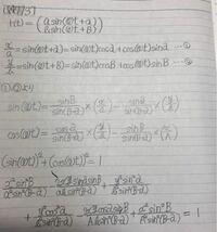 大学物理の計算で{sin(ωt)}^2+{cos(ωt)}^2=1にsin(ωt)とcos(ωt)の値をそれぞれ代入して解を求めたいのですが、写真のように式がきれいにまとまらず求めることができません。どういう風に解いていけばいいので しょうか?