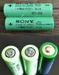 SONY製のニッカド電池(画像添付)の型式や仕様(電圧&電流)等を教えて下さい。  単3形のニッカド電池で、プラス端子が一般のモノと異なりフラットな仕様のようで、コレの新品を探しています。 20年以上前...