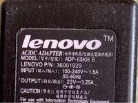 パソコンの充電器とエフェクターのアダプターは同じですか?BOSSのエフェクターを買ったけどアダプターがなくて家にあるさまざまなアダプターをいろいろ刺そうとしてたら、パソコンの充電器が刺さりました。このまま パソコンの充電器を刺したらエフェクターは動作しますか?パソコンのアダプターの出力電圧は写真の通りです。