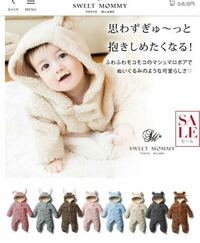 友人の赤ちゃん(男の子)にサプライズプレゼントしようと思うのですが、この画像の中で、あなたなら何色が嬉しいですか?