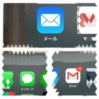 iPhoneをクイックスタートして無事全て移行できたと思ったら青いメールの方がダメでした 設定の方ではメールアドレス登録してあるのですが、メールが一切届いてない状態です。  Gmailと緑のメッセージは過去のメールも消えてなくそのままで、今もメールは届くのですが、青いメールの方は過去のメールも消えていてメールが未だに届かないのはどうしてでしょうか?