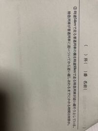 このSPIの問題の解き方を教えてください。