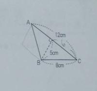 中学受験の算数です。 図の三角形の面積の求め方を教えてください。