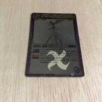 バトルスピリッツのこちらのカードについて教えて下さい。  カード買取業者の画像は載っておらず、価値があるのかどうか…   バトスピ 「魔界七将デスペラード」 初期の物2008とカードに記 載あり。