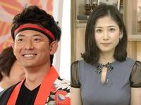 【朗報】再婚することを発表。挙式は今年11月。NHKの人気女性アナウンサー・桑子真帆さんと離婚したフジテレビの谷岡慎一アナが再婚するそうですが相手の名前や顔は公表されていないようです。 画像https://www.oricon.co.jp/news/2163511/full/ 今年の11月に挙式だそうですが桑子アナは出席するでしょうか?桑子アナが出席するなら素敵な結婚式にするため私もご一緒...