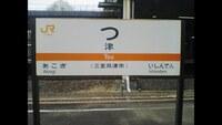 発音に「つ」を含み、光と関係があって、「つ」を抜くと卑猥になる日本語は何でしょうか?  ヒント ・キレイなので見ようとする人が多い ・平仮名だと4文字