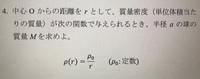 大学数学分かる方へ 写真の問題の解き方を分かる方いましたら教えて頂きたいです。 よろしくお願い致します
