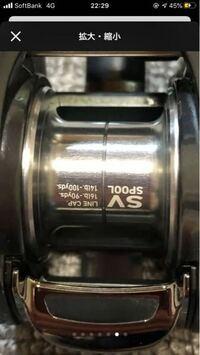 これは、17タトゥーラSV TW 7.3Rなんですが、フロロ巻いても使えますか?また、フロロ14lbを、100メートルまけますか?