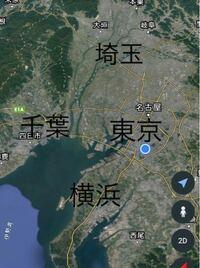 首都圏と中京圏、なんか似てませんか?例えるなら首都圏を1/4に縮小したのが中京圏って感じ