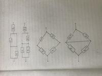 物理 電気回路 電気  図が雑で申し訳ないですがこの4つの回路の公式を教えてほしいです。