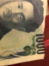 お札ちぎれました。 お財布のチャックで噛んじゃって、写真の通りビリっといっちゃったんですけど、この1000円使えますか...(汗)
