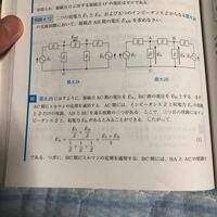 電気回路のミルマンの定理について教えてください Eaの電圧を求めるときEbをなぜこのように自分で作って良いのですか? また、一番右にあるE2のところはなぜつかわないのですか? 教えてください。よろしくお願い...