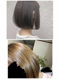イルミナカラー1週間たたずに色落ちしてきました。 5/31(日)にイルミナカラー+TOKIOトリートメントのメニューで施術をしてもらいました。 元々がかなり色落ちした茶髪(ブリーチはしてないですがかなり明るくオレ...
