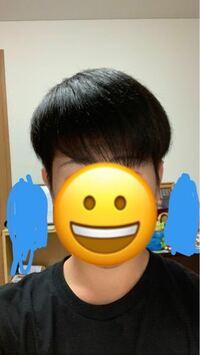 この髪型からマッシュにするにはどのようにオーダーすればいいのでしょうか?