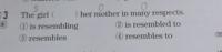 この文章を文型で分けたら第4文型で合ってますか??