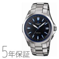 腕時計の太陽電池?の交換費用を教えてください (店にもよると思いますが一般的な相場)  画像の腕時計です