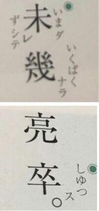 写真の漢文をひらがなのみ(現代仮名遣いでよい)記せ。 教えて下さい( ; ; )