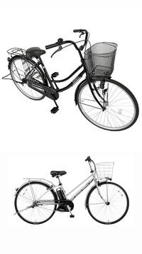 自転車について  電動自転車パナソニックティモdxとドンキホーテで買った最安のママチャリを持っています。 ティモは足を高く上げて跨がなければならずしんどいのでママチャリに電動アシスト をつけたいです。...