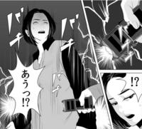 現在急上昇の【悪魔だった君たちへ】って電子書籍の第4巻にある、綾瀬ってコンビニ店員の女性の陵辱シーンの詳細について、説明出来る方いませんか?