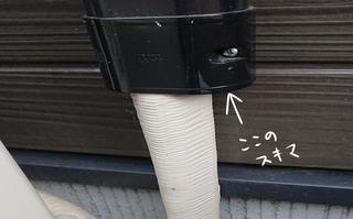 室外 カバー ホース エアコン 機
