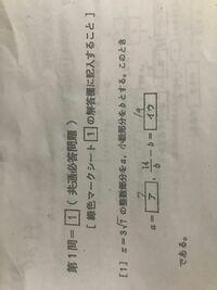 有理化した数字の整数部分a、少数部分b問題について質問させて頂きます‥! 整数部分aは理解出来たのですが少数部分bの計算方法が全く理解出来ません‥(T . T) 何故14が出てきたのでしょうか??  ご回答宜しくお願い致します!