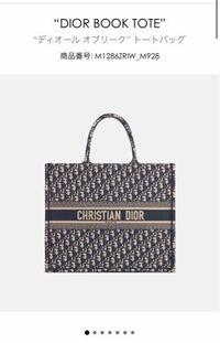 このバッグを購入しようと思っているのですが このバッグって持ってる方多いですか? 今買っても、今更感がありますでしょうか?(><) また購入した人にお聞きしたいのですが、大きいサイズか小さいサイズど...
