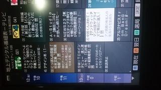 の 大阪 表 今日 番組