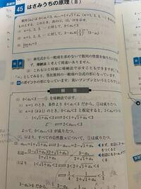 矢印のところなのですが、なぜ2<a(k+1)<3だと、0<a(k+1)<3が成り立つことになるのですか? 解説お願いします