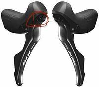 ロードバイクでブレーキレバーのこの部分がカチカチなるんですけど、どうすれば良いですかね?