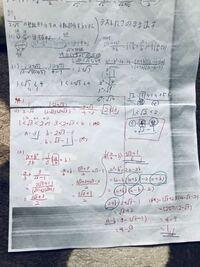 高校三年生です。学校で2−√3分の1の整数部分をa、少数部分をbとする。 (1)aとbの値を求めよ。 (2)3b分のa+b²、a²−b²−2a−2bの値を求めよ。 という問題をとけと言われ分からなくて塾の先生に解説をしてもらって(2)...