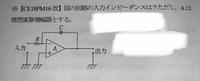 オペアンプの積分回路についての質問です。 入力インピーダンスは何になりますか?